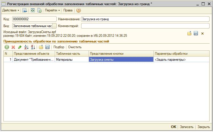 Guardant Lpt Dongle скачать драйвер Windows 7 - фото 10